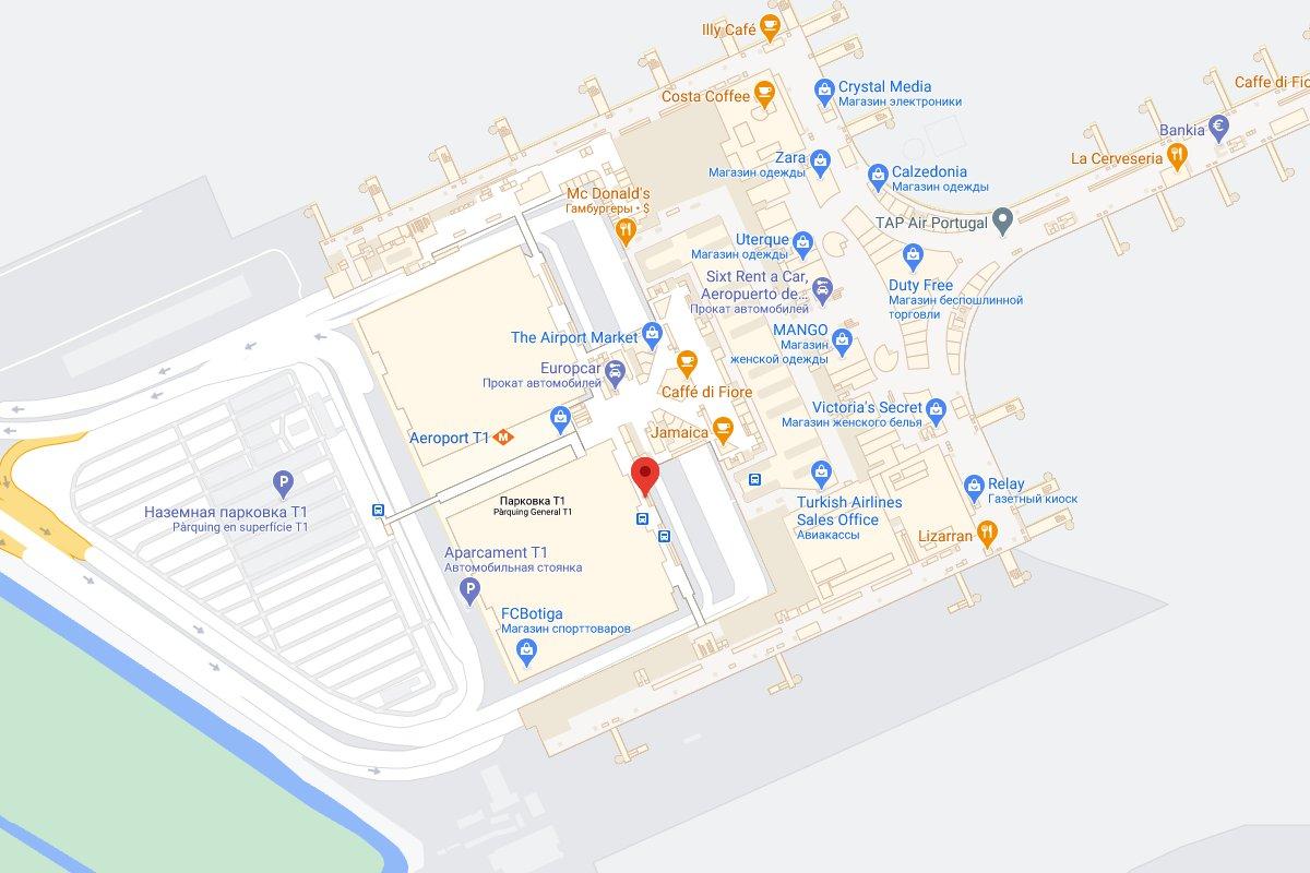 Остановка автобуса в Барселоне терминал 1