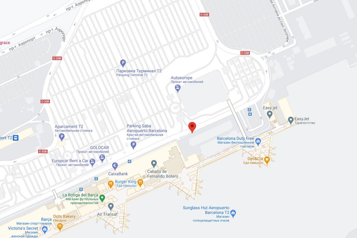 Остановка автобуса в Барселоне терминал 2